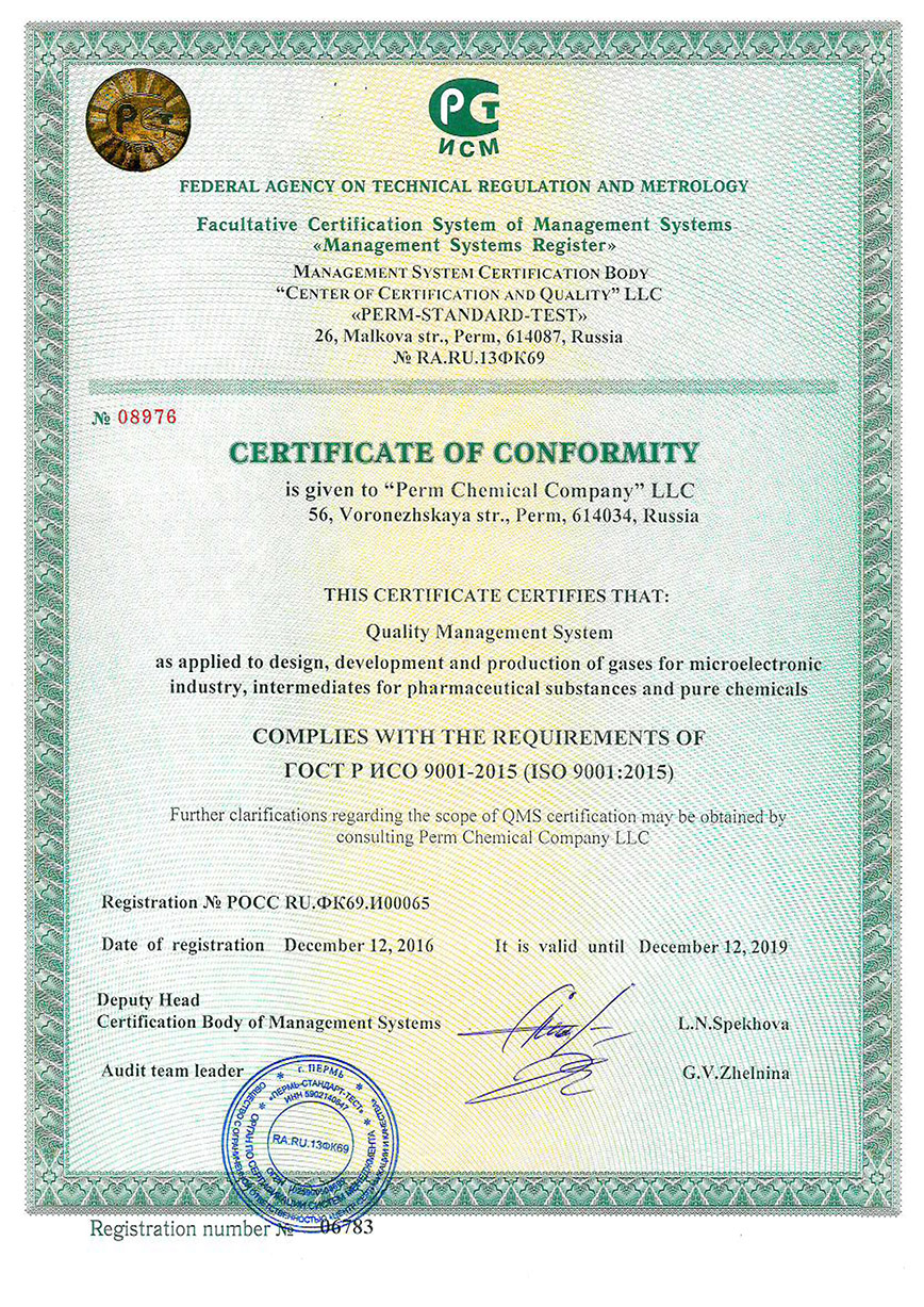 Permhemical Company Llc Certification